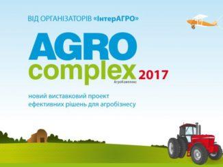 Agro_1200x628-1068x559